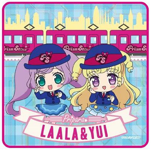"Pripara ""Station master"" costume mini towel"