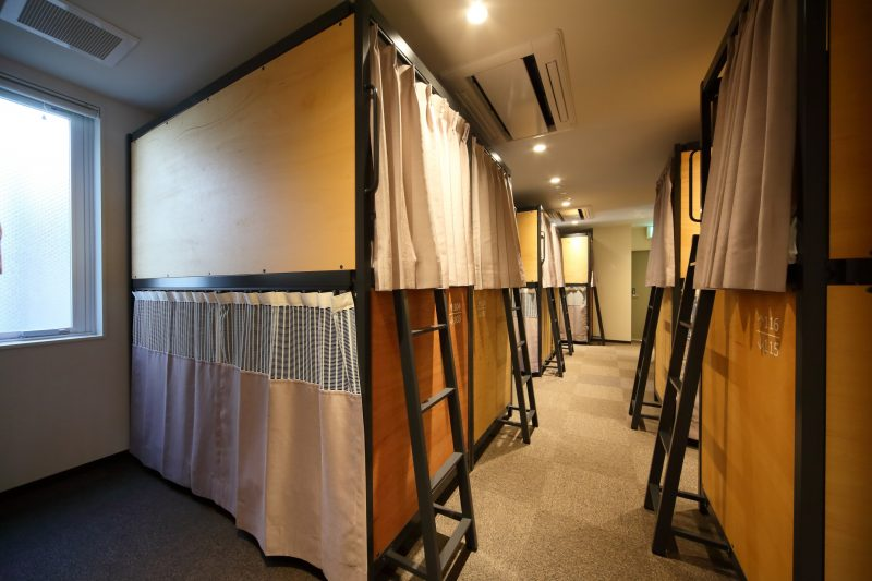Mixed Dormitory Room (from 2,800 yen)