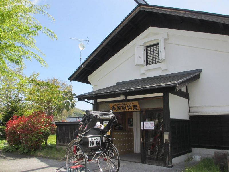 Kakunodate Tourist Association