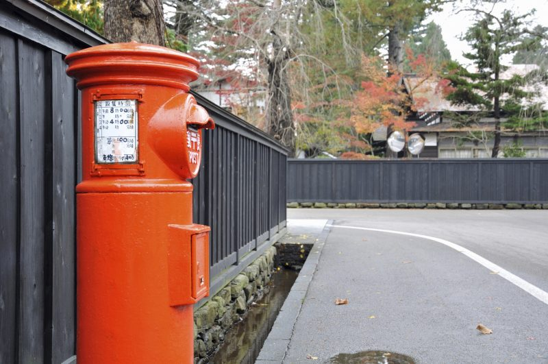 Red mailbox and black wall