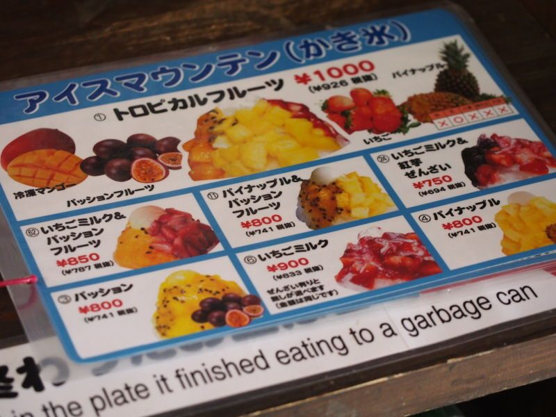 Shaved Ice Menu (Partial)