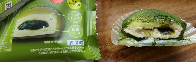"Get ready for the latest info on popular sweets available at your local conbini (the official Japanese abbreviation for convenience store)! The writer taste-tests and reviews new conbini sweets, letting us know which ones are the most note-worthy. This time the writer reviews Seven Eleven's  "" Fuwattoro "" Uji Matcha tiramisu Warabi Mochi"".  A new dessert released on the 26th of September, 2017."