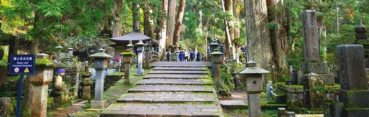 "World Heritage Site – Mt. Koya (Part 2) – Walking Around ""Okunoin,"" Mausoleum for Kobo Daishi"