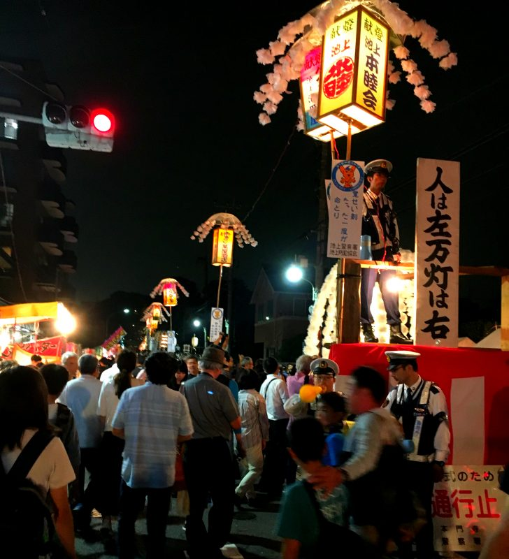 Mando Kuyo Parade, the highlight of the Oeshiki