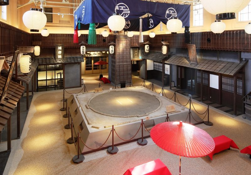 With a Sumo Ring in the Center, Go Back in Time to Old Japan!