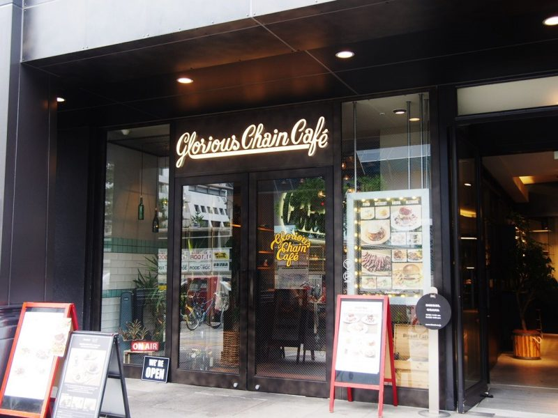 Glorious Chain Cafe心斎桥店 外观
