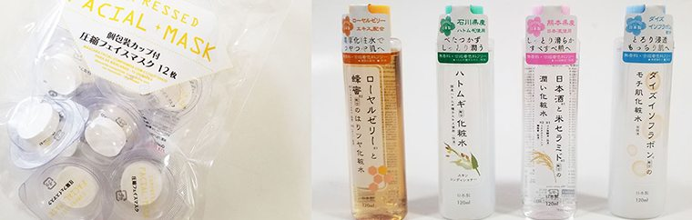 "Face Masks and Plenty of Types of Japan-Made Toner from the 100-Yen Shop ""DAISO"" – A review of affordable items"