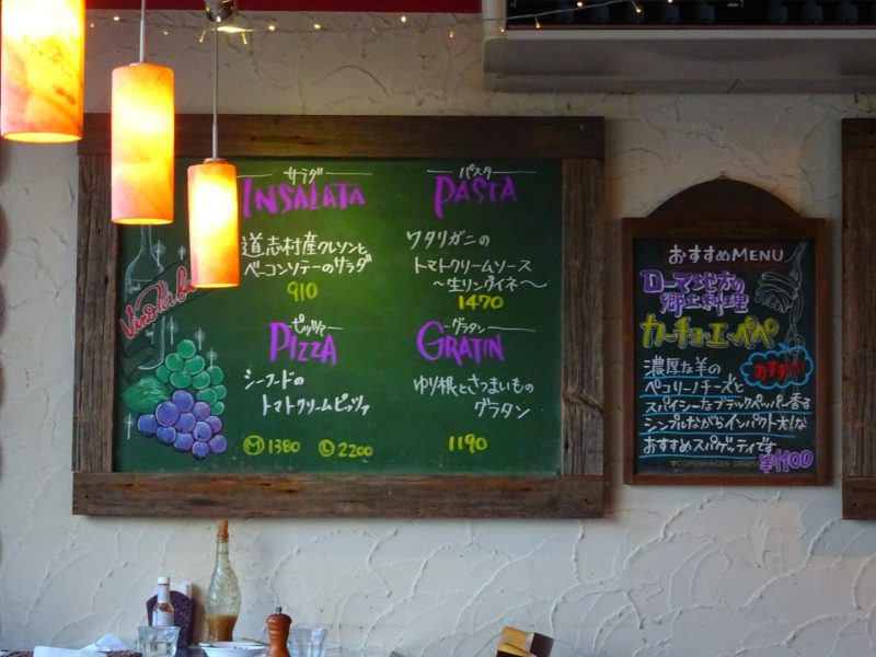 Blackboard with Recommended Dishes