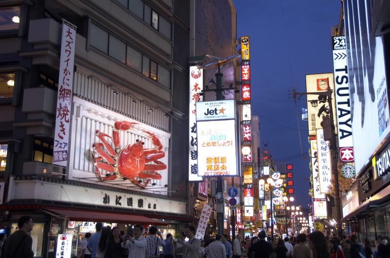 It's also a 4-minute walk from Dotonbori!