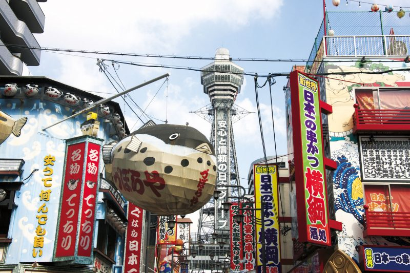After eating a lot of delicious food in Osaka, head out to the tourist attractions!