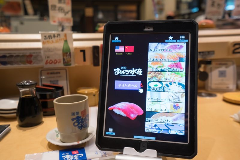 Ordering with Tablet