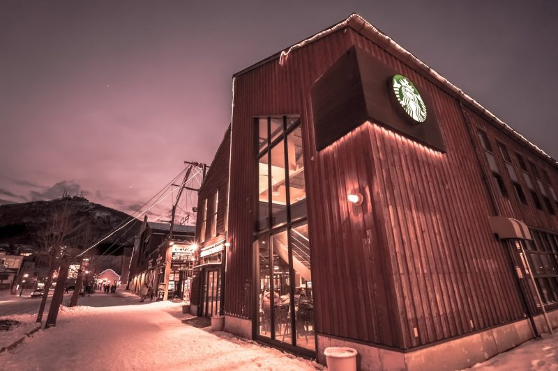 A Chic-Looking Starbucks