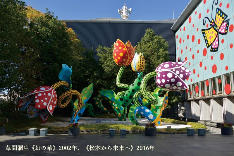 """The Visionary Flowers"" by Yayoi Kusama; an avant-garde artist from Matsumoto"