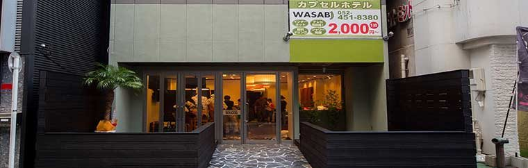 "Here we'll be introducing ""HOSTEL WASABI Nagoya Ekimae,"" an affordable hostel in Aichi Prefecture starting at 2200 yen per night that's just 5 minutes on foot from Nagoya Station. It's also known for its variety of amenities for women!"