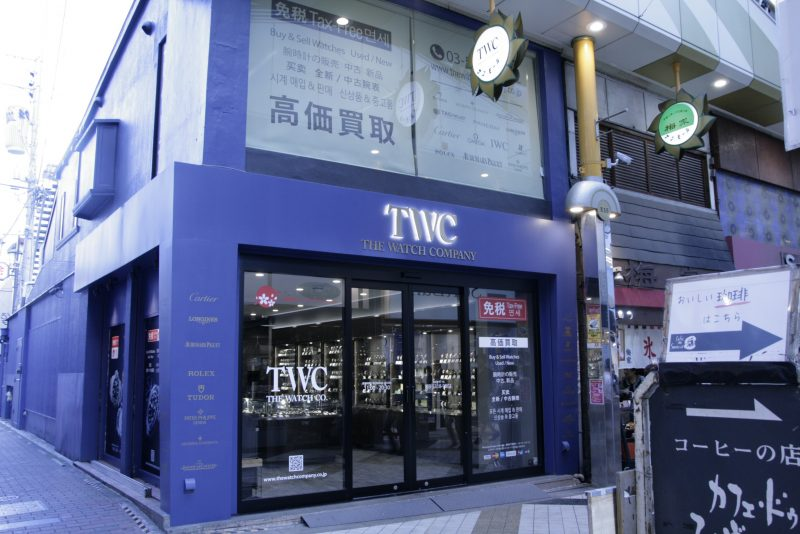 TWC The Watch Company Shop Exterior