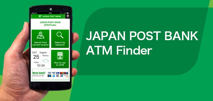 It's easy to find ATMs with this app!
