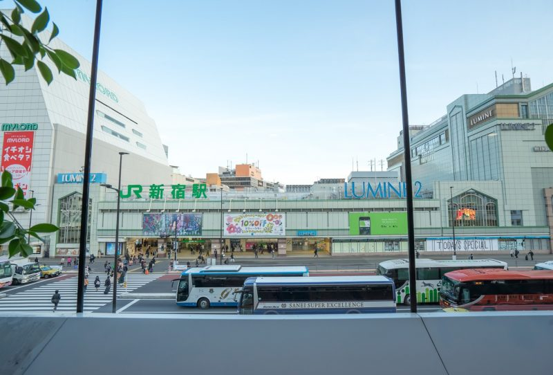 Shinjuku Station South Exit