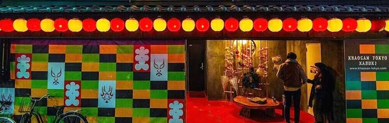 "Using the traditional Japanese art of Kabuki as its motif, the unique exterior of the Tokyo hostel, ""Khaosan Tokyo Kabuki"", will catch you eye!  It's a 5-minute walk from Asakusa Station and just 1 minute on foot from Kaminarimon, the popular tourist attraction at Sensoji Temple."