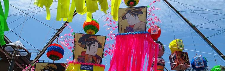 "All around Japan, Tanabata Matsuri, or ""Star Festivals"", are held in July. In Hiratsuka, Tanabata Matsuri started as a commercial promotion, but now its decorations are so gorgeous that it's said to be the best in Japan!"