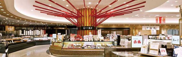 "What are the Featured Spring Products at Osaka's Trend Hub, ""Hankyu Department Store Umeda Main Store""?"