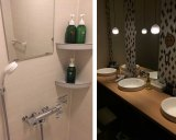 The shower room and washbasins