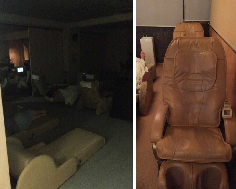 Nap Room, Massage Chair