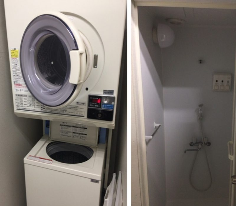 The laundromat and shower room
