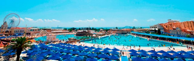 In Aichi, the Laguna Ten Bosch Pool Opens on June 29!