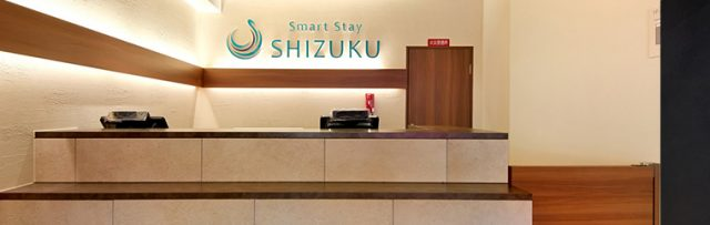 "Women-Friendly Capsule Hotel ""Smart Stay SHIZUKU Kyoto Ekimae"""