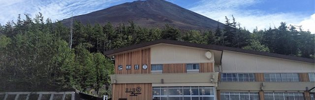 "Capsule Hotel at Mt. Fuji's 5th Station, ""Lodge Fujiyama"""