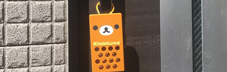 Cute! Rilakkuma Insect Repellent Guard