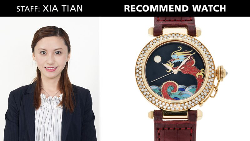 This is the Staff Member's Recommended Watch!