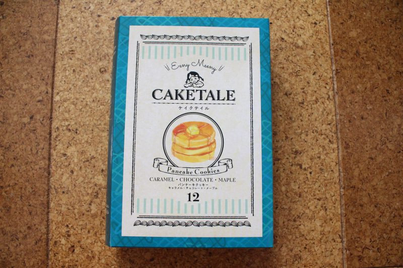 CAKETALE Assortment