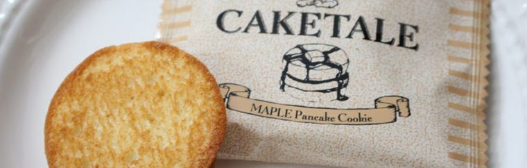 CAKETALE created a langue de chat cookie in the shape of a pancake, which has been sold as a Tokyo souvenir since 2017. Its cute appearance and delicious taste make this a very popular gift!