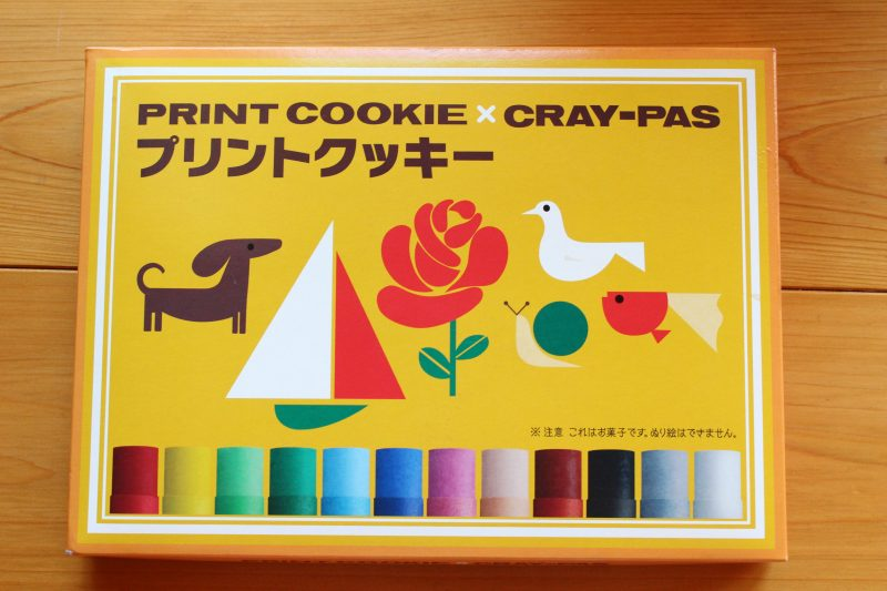 Printed Cookies: Box of 20 pcs. ¥648