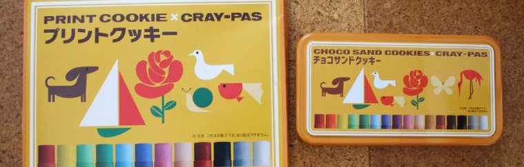 Since JR West started selling them in 2017, Sakura Cray-pas Cookies have become an extremely popular souvenir! Modeled after Cray-pas, a type of pastel crayon familiar to Japanese people, this product, a collaboration between cookie and crayon makers, has become such a hot topic on SNS that it was difficult to get for a while.
