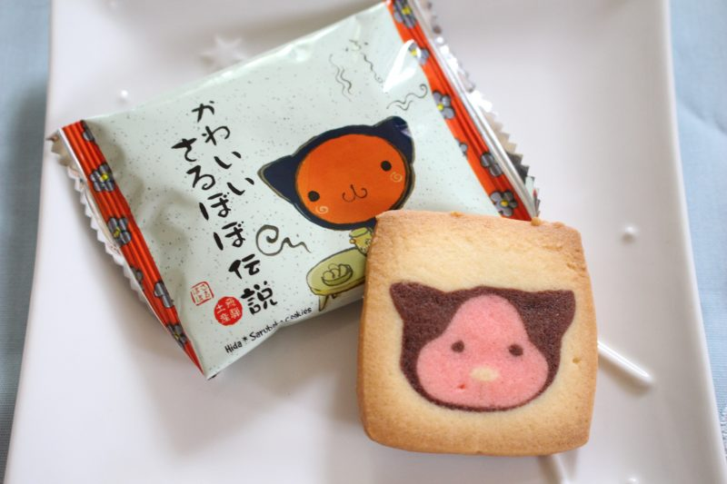 Even the cookie itself is a Sarubobo!