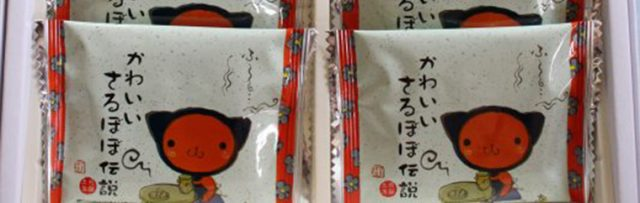 "Introducing a Souvenir from Hida-Takayama: "" The Cute Legend of Sarubobo""!"