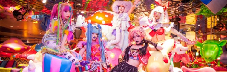 "Experience Harajuku's Culture Here! ""KAWAII MONSTER CAFÉ"""