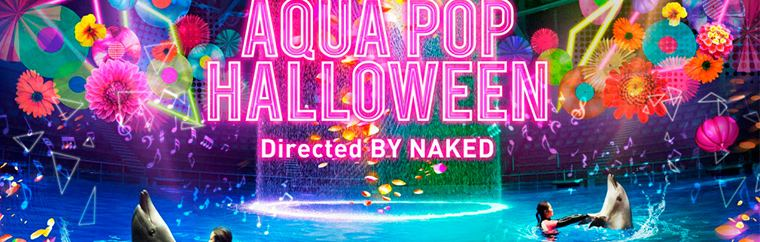 "Maxell Aqua Park Shinagawa, ""AQUA POP HALLOWEEN Directed BY NAKED"""