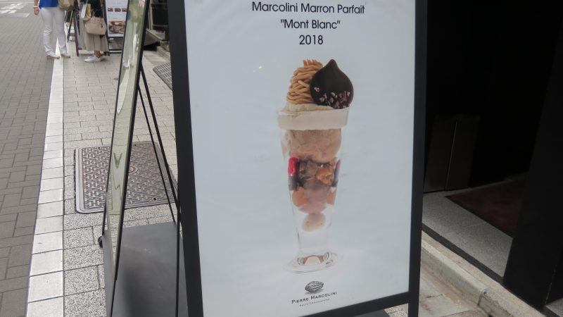 The Parfait Sign