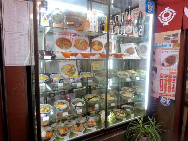 The display window is decorated with plastic food samples.