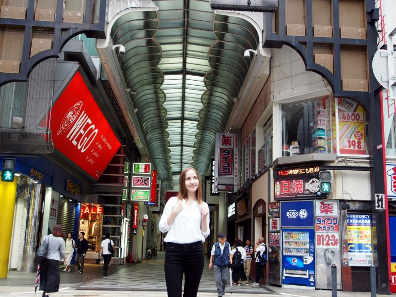Shopping in one of the Namba area's shopping districts