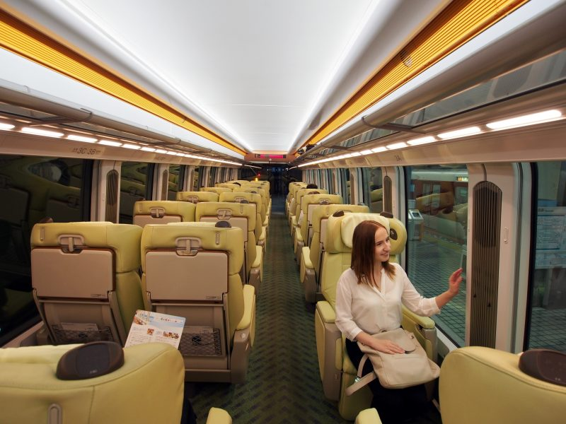 What a clean train car! The seats are also wide, so you can sit back and relax