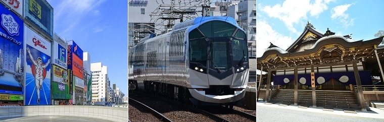 Enjoy Travelling from Osaka to Mie (Ise-Shima) with the KINTETSU RAIL PASS
