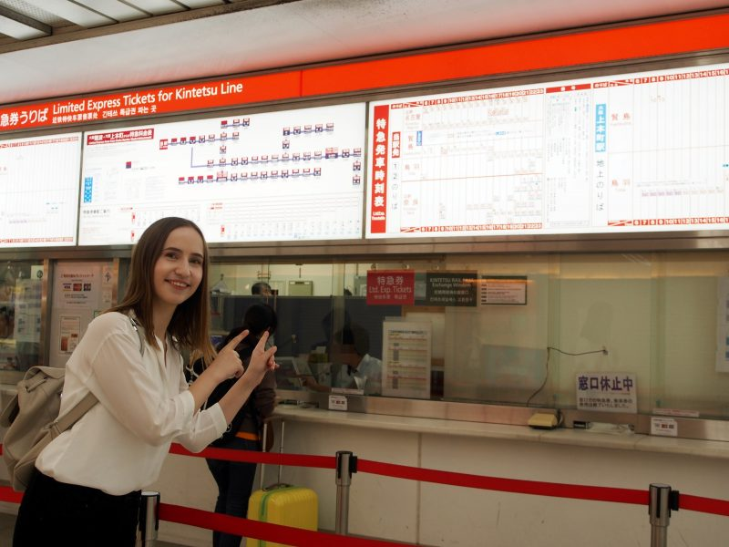 Purchasing the KINTETSU RAIL PASS at the express ticketing area