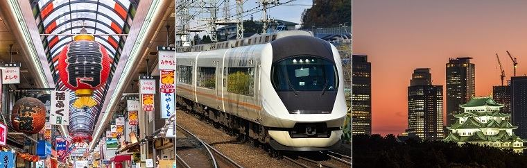 Depart from Osaka and for Nagoya (Aichi) for Sightseeing Using the KINTETSU RAIL PASS!