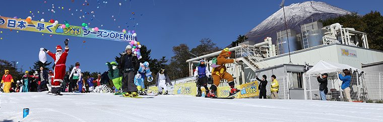Located at the Second Station on Mount Fuji, Yeti is a ski resort famous for being the first in Japan to open every winter. This season, the outdoor ski slopes are also  scheduled to open up at 10:00 am on Friday, October 19, 2018!