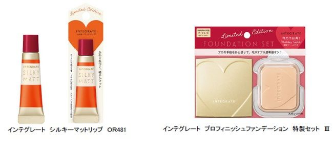New Winter Makeup Products from Shiseido INTEGRATE!