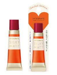 INTEGRATE – Silky Matte Lip